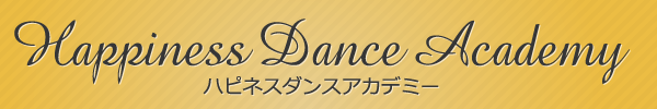 Happiness Dance Academy(ハピネスダンスアカデミー)